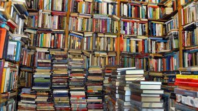 Μια νέα ιστοσελίδα για την Ημέρα του βιβλίου και τους βιβλιόφιλους