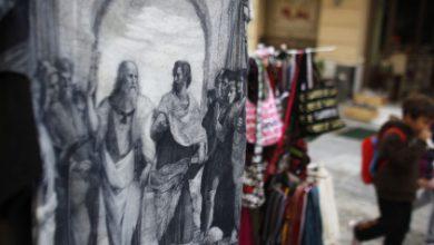 DW: Τι πιστεύουν οι νέοι. Για την ελληνική κρίση φταίει η προηγούμενη γενιά