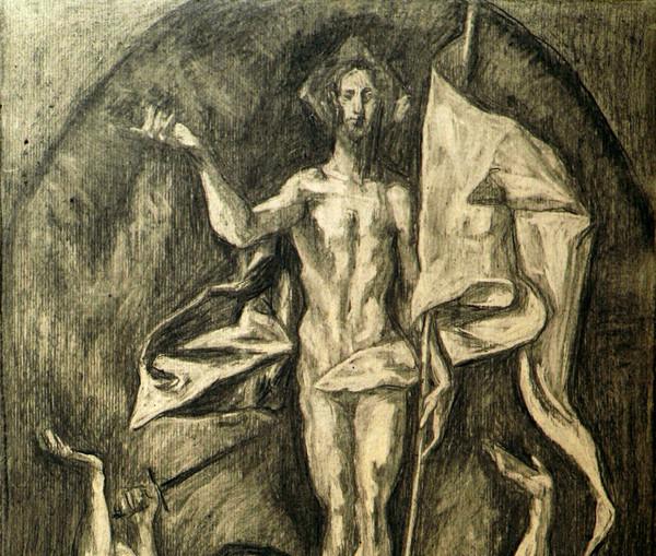 12 Έλληνες ζωγράφοι εικονογραφούν την Ανάσταση