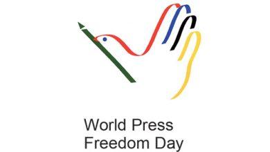Τέσσερις ταινίες και ένα ντοκιμαντέρ για την Ελευθερία του Τύπου