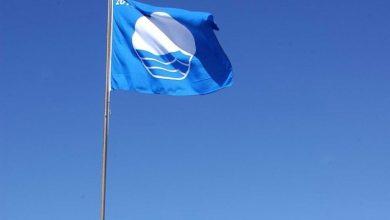 Με 9 γαλάζιες σημαίες βραβεύτηκε η Λευκάδα για το 2017