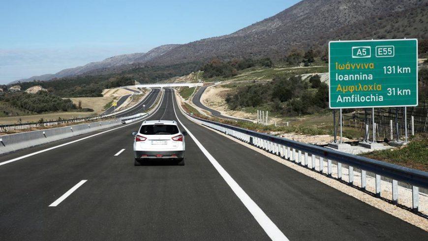 Παραδίδονται τα πρώτα 11 χλμ. της Ιoνίας Οδού