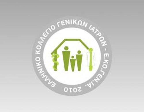 Σεμινάριο «Ημέρες πρώτων βοηθειών για τους πολίτες»