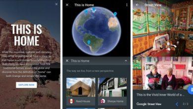 Ο πλανήτης Γη όπως δεν τον έχουμε ξαναδεί: Αυτό είναι το νέο Google Earth