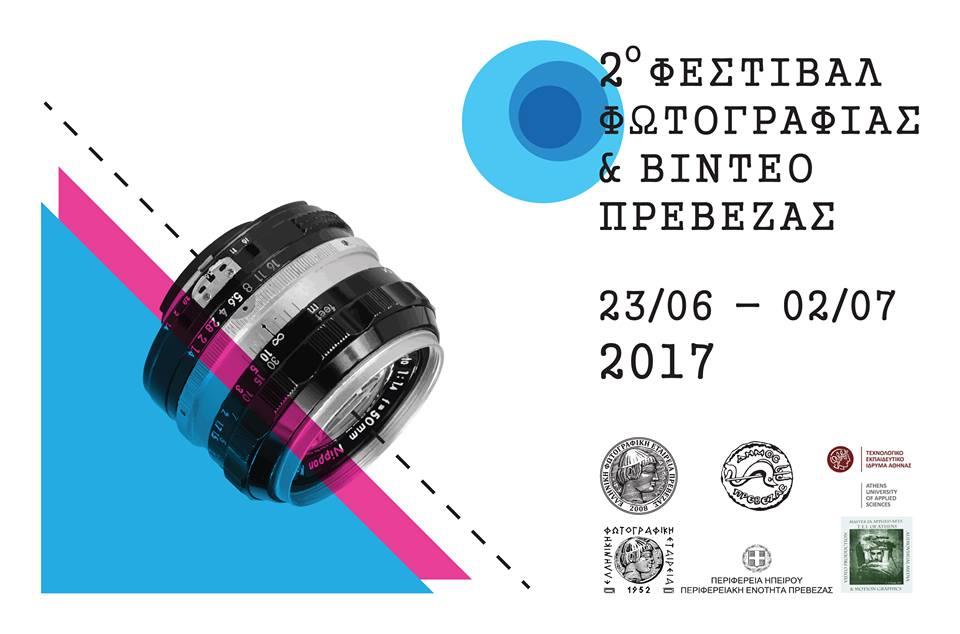 2ο φεστιβάλ βίντεο και φωτογραφίας Πρέβεζας