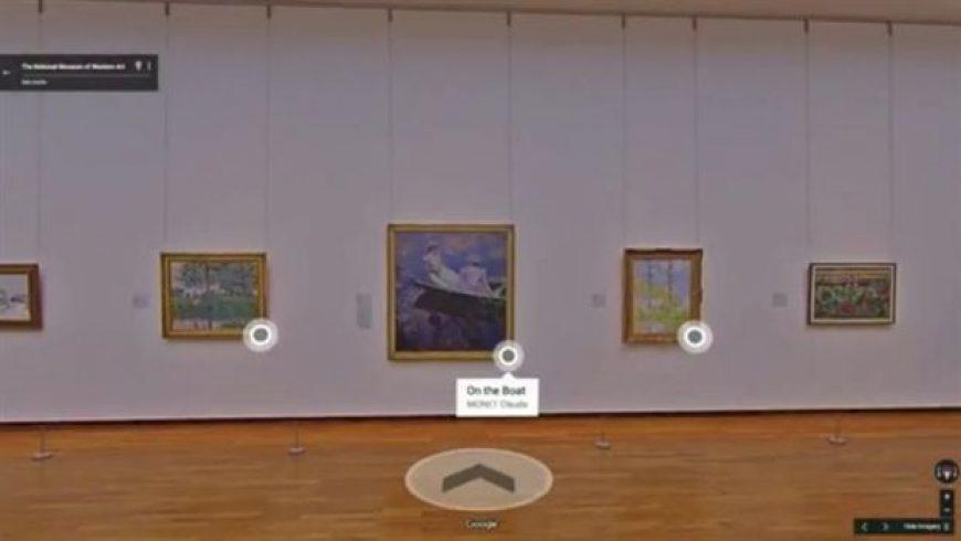 Η Google μάς πάει… μουσείο