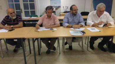 Σύσκεψη στην Περιφέρεια Ιονίων Νήσων για την Ο.Χ.Ε. Λευκάδας