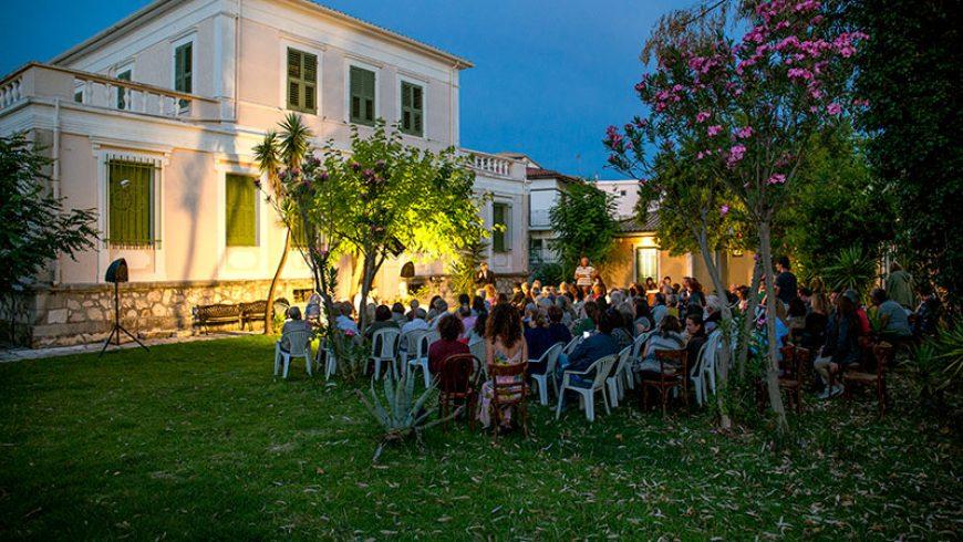 Με ξεχωριστή επιτυχία έγινε η εκδήλωση για το βιβλίο του Ν. Κονδυλάτου «Η Λευκάδα αύριο»