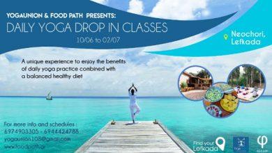 Daily Drop in Yoga Classes in Neochori Village of Lefkada