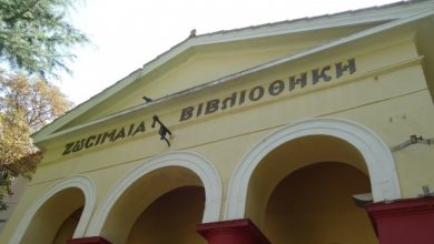 Μια 24ωρη βιβλιοθήκη στα Γιάννενα