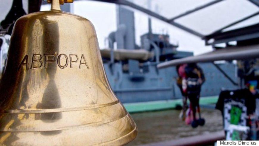 Πλοία-μουσεία στη Ρωσία