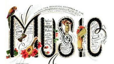 Συναυλία για την Ευρωπαϊκή Hμέρα Μουσικής από το Μουσικό Σχολείο Λευκάδας