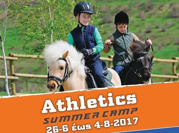 Athletics summer camp από τον Γυμναστικό Σύλλογο Λευκάδας