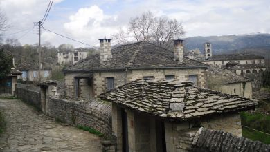 Σταθερός ο στόχος για ένταξη του Ζαγορίου στα Μνημεία της Unesco
