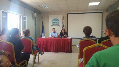 Υλοποιήθηκε η ημερίδα για τα Πνευματικά Δικαιώματα στη Λευκάδα