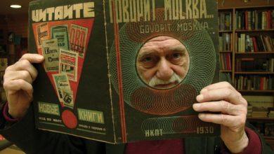 Νάνος Βαλαωρίτης: To ελληνικό underground είναι ένας μύθος