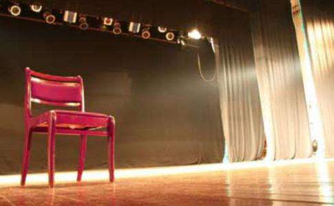 ΔΗ.ΠΕ.ΘΕ. Ιωαννίνων – Ακρόαση για επαγγελματίες ηθοποιούς