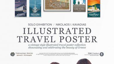 Ατομική έκθεση του Νικόλαου Ι. Καββαδία: «Εικονογραφημένη Ταξιδιωτική Αφίσα»