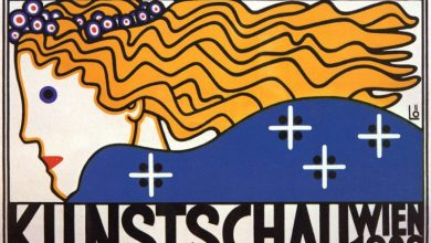 Περισσότερα από 200 έργα τέχνης από τη «Χρυσή Εποχή της Αφίσας» είναι τώρα διαθέσιμα δωρεάν στο ίντερνετ