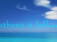 Λευκάδα & Αθήνα με τη ματιά ενός ταξιδευτή
