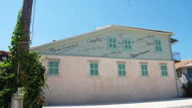 Η Λευκάδα «υποδέχεται» τον Άγγελο Σικελιανό στην πατρική του οικία