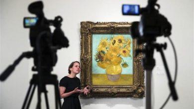 Τα «Ηλιοτρόπια» του Van Gogh «συναντήθηκαν» στο διαδίκτυο