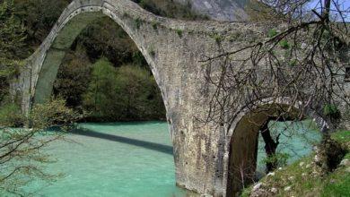 Συνεχίζονται οι εργασίες για την Γέφυρα της Πλάκας