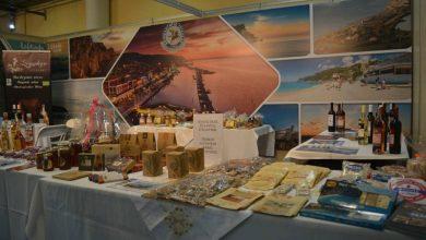Το Επιμελητήριο Λευκάδας στην 82η Διεθνή Έκθεση Θεσσαλονίκης