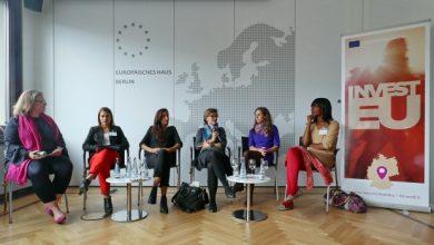 Η ΕΕ ενισχύει τη Γυναικεία Επιχειρηματικότητα