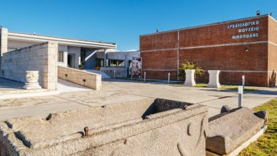Το Αρχαιολογικό Μουσείο της Νικόπολης συμμετέχει στον εορτασμό των Ευρωπαϊκών Ημερών Πολιτιστικής Κληρονομιάς