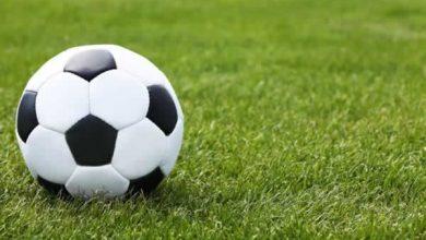 2ο Ποδοσφαιρικό Τουρνουά Ιονίων Νήσων