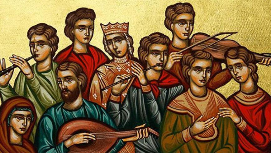 Έναρξη εγγραφών της Σχολής Βυζαντινής Μουσικής