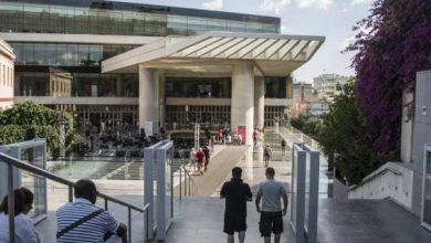Η Telegraph προτείνει τα μουσεία που όλοι πρέπει να επισκεφθούν