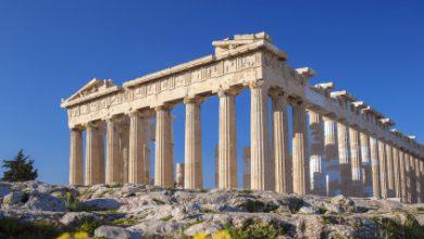 Ελεύθερη είσοδος σε μουσεία, αρχαιολογικούς χώρους και εκδηλώσεις για τις Ευρωπαϊκές Ημέρες Πολιτιστικής Κληρονομιάς