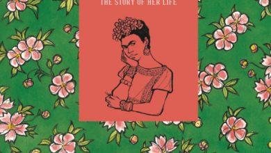 Μια ματιά στο πρώτο, υπέροχο graphic novel για τη ζωή της Frida Kahlo