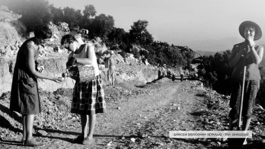 Η πορεία ανάπτυξης της Νοτιοδυτικής Λευκάδας κατά την περίοδο 1962-1972. Μνήμες Ελβετών & Λευκαδίων