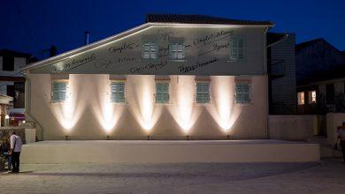 Μουσείο Σικελιανού, μια ακτίνα φωτός στη χειμαζόμενη πολιτιστικά Λευκάδα