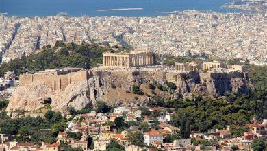 Σημαντική διεθνής διάκριση για την Αθήνα