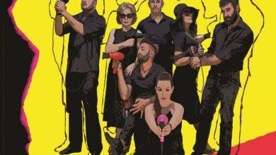 Νέες ημερομηνίες για την θεατρική παράσταση «Σεσουάρ για δολοφόνους» στη Λευκάδα