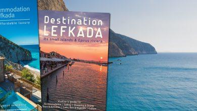 Πολύτιμο υλικό για την προώθηση της Λευκάδας στις διεθνείς εκθέσεις τουρισμού