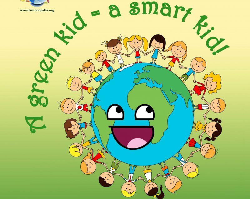 Εργαστήριο δημιουργίας και περιβαλλοντικής εκπαίδευσης για παιδιά
