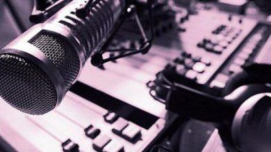 Αφιέρωμα στη σύγχρονη επτανησιακή ποίηση ζωντανά από τη Δημοτική Ραδιοφωνία Λευκάδας