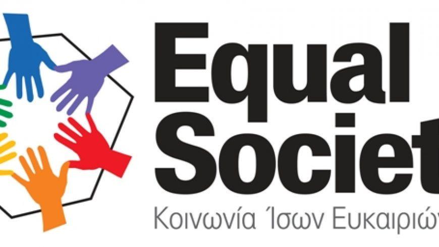 Νέες θέσεις εργασίας στη Λευκάδα από 7/11 έως 12/11/2017