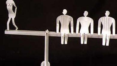 Για ποια ισότητα των φύλων μιλάμε;