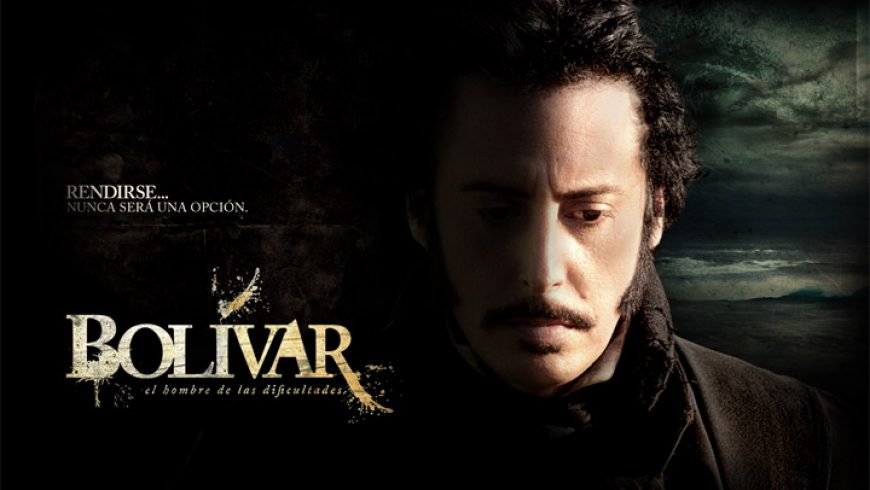«Bolivar» στο Πνευματικό Κέντρο