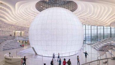 Η πιο εντυπωσιακή βιβλιοθήκη του κόσμου μόλις άνοιξε στην Κίνα και θα σας μαγέψει