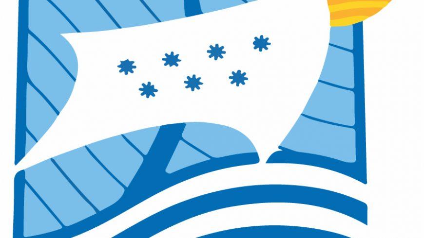 Πρόσκληση της Π.Ε. Λευκάδας για κατάθεση προτάσεων για το Αναπτυξιακό συνέδριο της ΠΙΝ