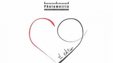 Έκθεση των καλύτερων φωτογραφιών του διαγωνισμού Photometria Awards «Love» 2017