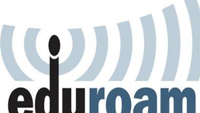 Δωρεάν πρόσβαση στο διαδίκτυο για επισκέπτες φοιτητές, καθηγητές, ερευνητές