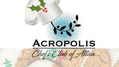 Η Λέσχη Αρχιμαγείρων Αττικής «Ακρόπολης» μαγειρεύει στο Χριστουγεννιάτικο χωριό του Επιμελητηρίου Λευκάδας